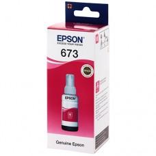 Чернила Epson C13T67334A / T6733 Magenta