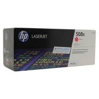 HP CF363X / 508X тонер-картридж оригинальный
