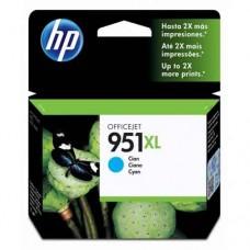 HP 951XL (CN046AE) Cyan струйный картридж оригинальный