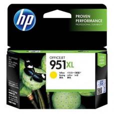 HP 951XL (CN048AE) Yellow струйный картридж оригинальный