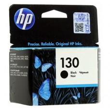 Картридж HP C8767HE №130 струйный оригинальный